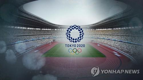 简讯:朝鲜宣布不参加东京奥运会
