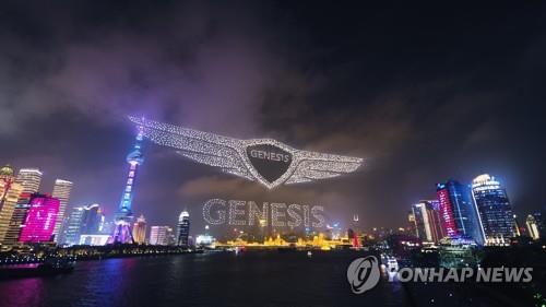 现代汽车高端品牌捷尼赛思上海旗舰展厅揭幕