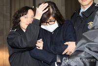 韩亲信干政案主犯控告所在看守所员工性骚扰