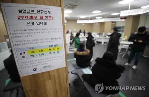 统计:韩3月失业金申领人数近76万创新高