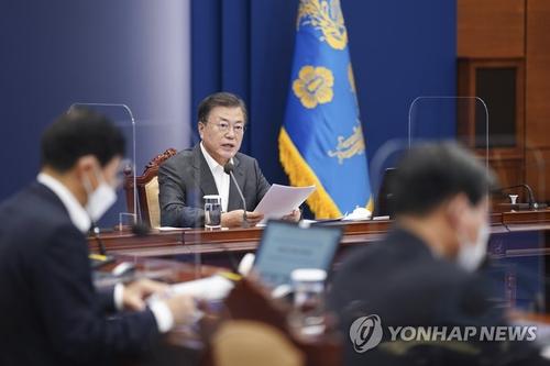 2021年4月12日韩联社要闻简报-2