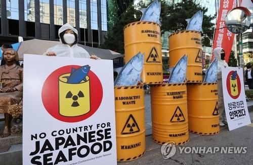 韩政府就日本核污入海计划表忧虑