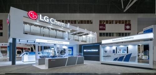 LG化学参加中国国际橡塑展推环保塑料技术