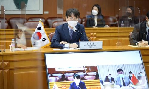 韩中海洋合作对话重申反对日本核废水入海