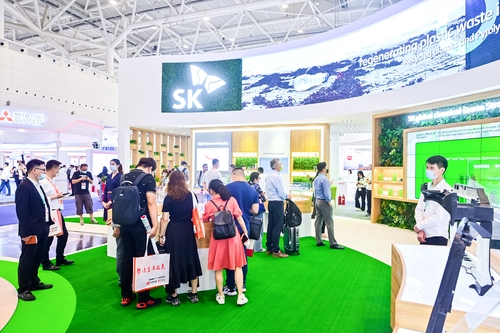 SK综合化学参加中国国际橡塑展