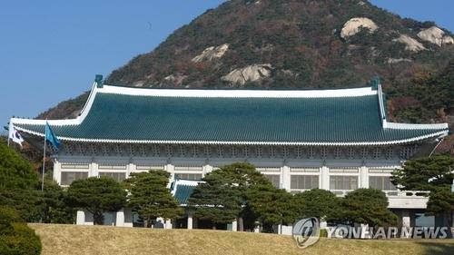 2021年4月15日韩联社要闻简报-2