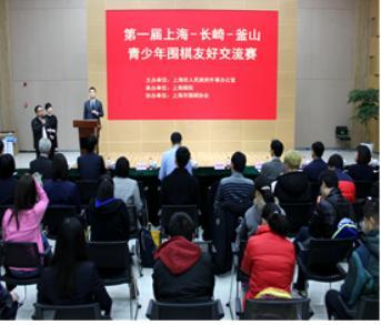 釜山上海长崎青少年围棋交流赛明在线举行