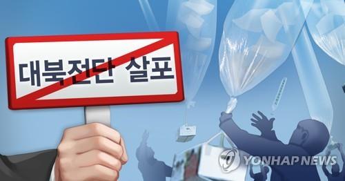 美国国会开听证会讨论韩国禁发对朝传单