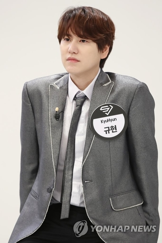 SJ圭贤 韩联社