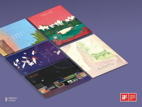 防弹少年团的画册《Graphic Lyrics》 韩联社/经纪公司HYBE供图(图片严禁转载复制)