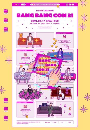 """防弹少年团线上演唱会""""BANG BANG CON 21""""海报 经纪公司Big Hit音乐供图(图片严禁转载复制)"""