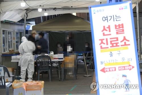 2021年4月19日韩联社要闻简报-1