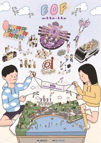 2021釜山同一个亚洲文化节全阵容出炉