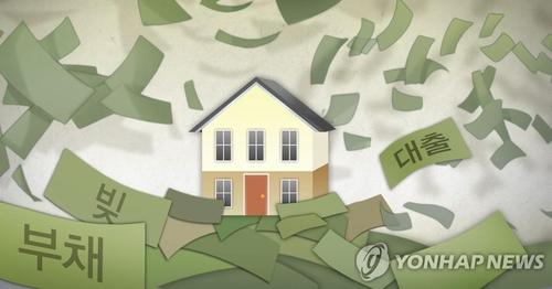 报告:去年韩国家庭收入减少负债增多