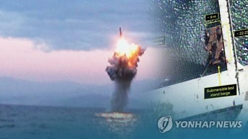 美智库:朝鲜或为试射潜射导弹做准备