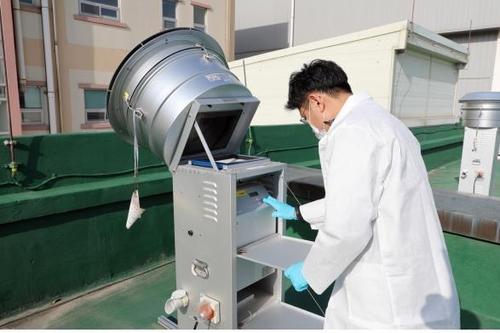 韩研发同位素追踪空气污染源技术