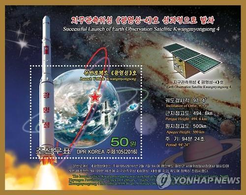 韩智库:朝鲜2颗入轨卫星实已失效