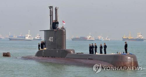 韩防长指示海军为救援印尼失联潜艇做准备