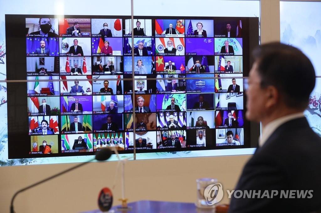 文在寅出席气候视频峰会承诺提升韩国贡献