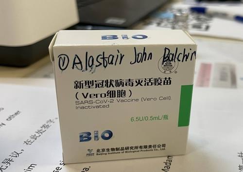 资料图片:国药集团中国生物新冠灭活疫苗 韩联社