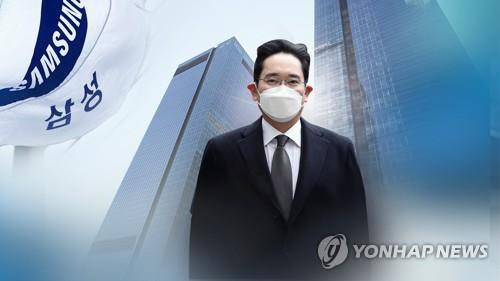 韩五大经济团体将建议政府赦免三星李在镕