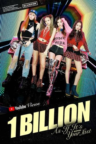 BLACKPINK《像最后一样》MV播放量破10亿
