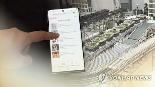疫情下韩国去年旅游休闲消费支出减22%