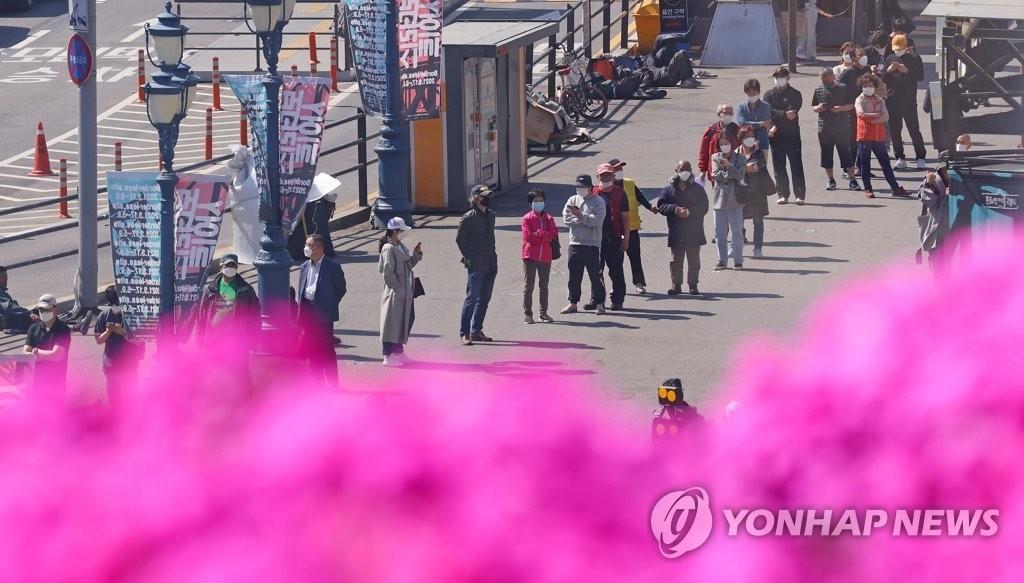 2021年4月26日韩联社要闻简报-1