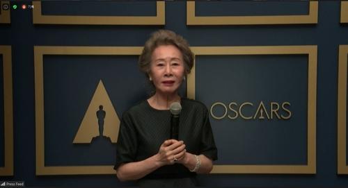 尹汝贞出席奥斯卡奖在线记者会。 韩联社/奥斯卡虚拟媒体中心截图(图片严禁转载复制)