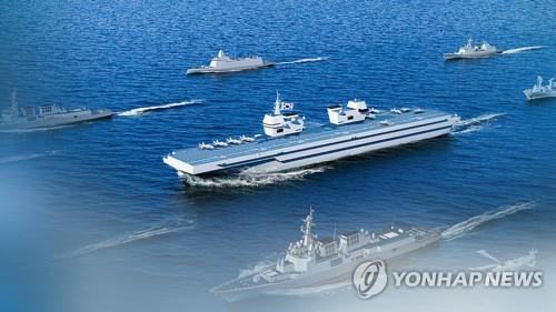 英国航母舰队下半年停靠韩国釜山港