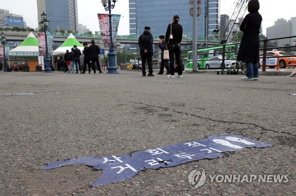 2021年4月29日韩联社要闻简报-2