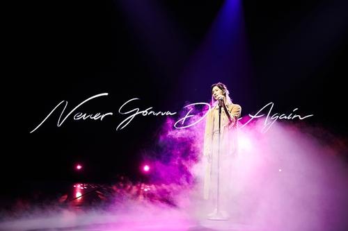 SHINee泰民线上演唱会吸引9万人观看