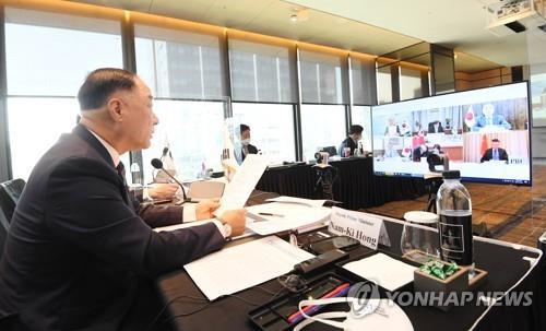 第21届韩中日财长和央行行长会议在线举行