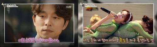 韩国世宗学堂财团推出韩流内容韩语教学视频