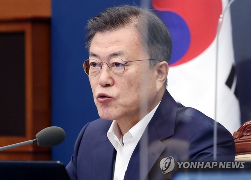 2021年5月3日韩联社要闻简报-2
