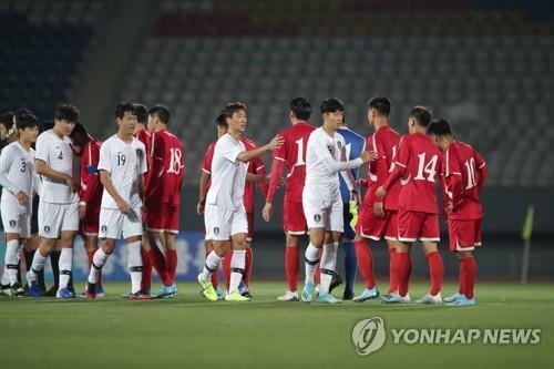 资料图片:2019年10月15日,韩国男足在朝鲜平壤金日成体育场同朝鲜进行世预赛亚洲区40强赛的第三场比赛。图为韩国选手(白色球衣)在赛前同朝鲜选手互致问候。 韩联社/大韩足球协会供图(图片严禁转载复制)