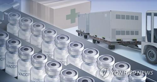 辉瑞新冠疫苗43.6万剂明将运抵韩国