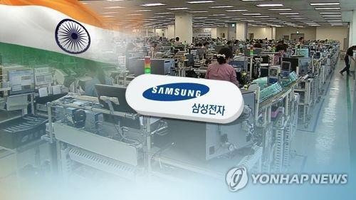 三星电子向印度捐赠物资善款 价值500万美元