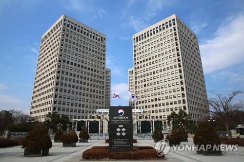韩国标准专利声明数量全球居首