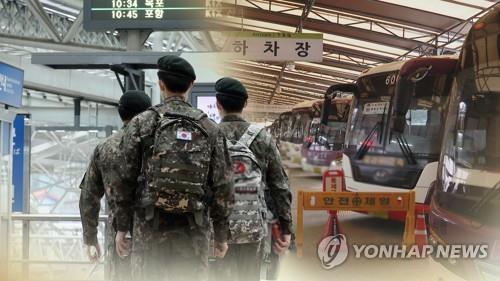 韩军今起以连排部队为单位集体休假