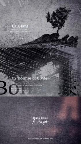 (G)I-DLE成员雨琦将首推个人专辑