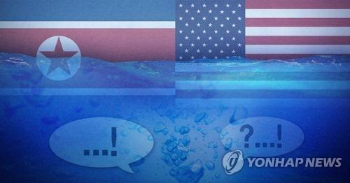 韩统一部:望朝美经接触过程创造对话契机