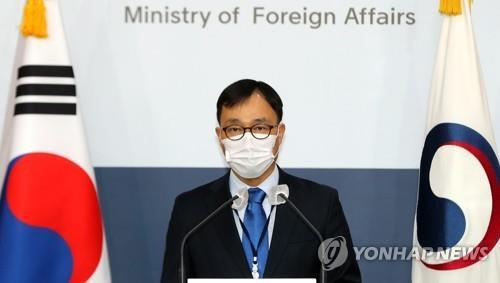 以色列外长访韩途中紧急回国