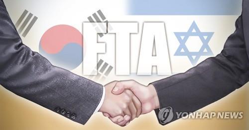 韩国和以色列正式签署自贸协定