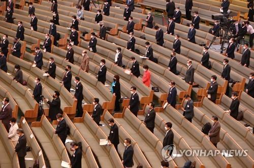 美国务院报告介绍韩国为防疫限制宗教活动