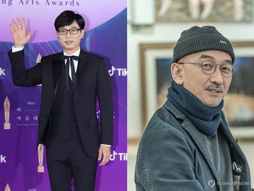 第57届百想艺术大赏大奖花落名嘴刘在锡名导李浚益