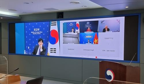 韩美日等7国副外长共商抗疫