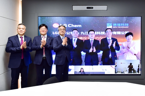 资料图片:LG化学与德福科技在线签署400亿韩元入股协议。图为签约仪式现场。 韩联社/LG化学供图(图片严禁转载复制)