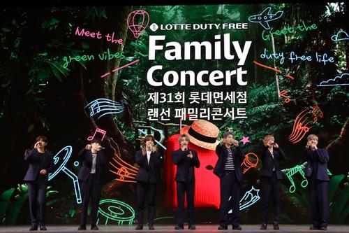 乐天免税店家族演唱会吸引70万人注册会员