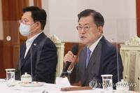 韩选举委:文在寅总统任期截至明年5月9日